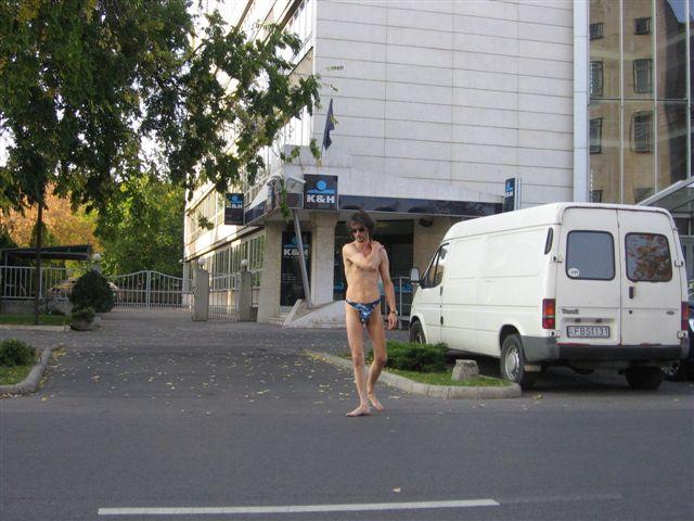 badestring Urlaub 2008